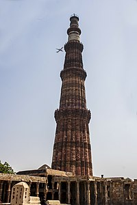 Qutub Minar, Delhi 01.jpg