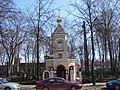 Rīgas Kristus Pestītāja Svētbildes pareizticīgo baznīca, Vienības gatve 76, Rīga, Latvia - panoramio (3).jpg