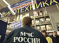 RIAN archive 830458 Emergency Ministry staff inspects pyrotechnics sales points.jpg
