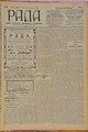 Rada 1908 066.pdf
