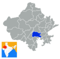 Rajastan Bhilwara district.png