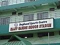 Rajiv Gandhi Indor Stadium Name Board.JPG