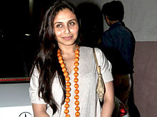 Rani Mukherjee at the special screening of PEEPLI LIVE (2).jpg