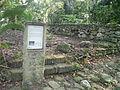 Restos de la Iglesia Parque Arqueológico San Felipe El Fuerte, Edo. Yaracuy.JPG