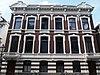 foto van Vrijstaand dubbel herennhuis in eclectische stijl