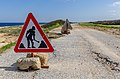 Road works in Karpaz, Northern Cyprus.jpg