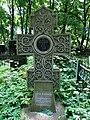 Rogozhskoe cemetery - Nikolaev tomb.jpg
