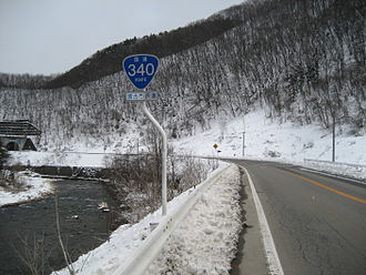 Japan National Route 340 - Image: Route 340 Iwate Pref Miyako City 1