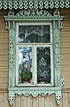 Russia - windows of the building - 017.jpg