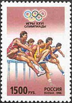 Russia stamp no. 298 - 1996 Summer Olympics.jpg