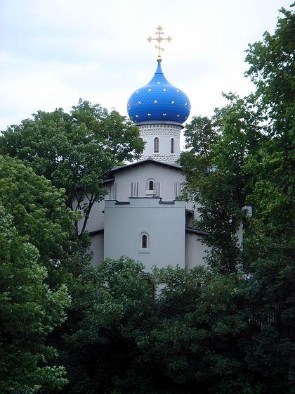 https://upload.wikimedia.org/wikipedia/commons/thumb/0/07/Russian_orthodox_church%2C_London.JPG/420px-Russian_orthodox_church%2C_London.JPG
