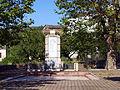 Rutali monument.jpg