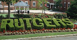Rutgers University College Avenue campus hedge spelling out Rutgers in green (cropped)