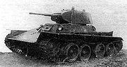 STZ-25 tank