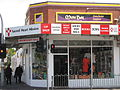Sacred Heart Mission East St Kilda op shop.jpg