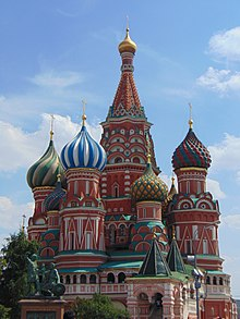 Saint Basil Cathedral, Moscow.jpg