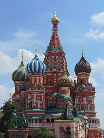 Saint Basil's Cathedral in Red Square, Moscow, one of the most popular symbols of the country Saint Basil Cathedral, Moscow.jpg