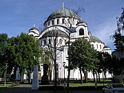 Saint Sava Cathedral with the monument of Saint Sava