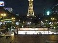 Sakae Central Park - panoramio - Nagono.jpg