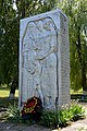 Salkove Brothery Grave and Monument to WW2 Warriors and Victims 02 (YDS 0588).jpg
