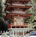 San Francisco - California - Japanese Tea Garden Pagoda - 1978.jpg