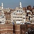 Sanaa, Yemen (3).jpg