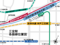 Sannomiya station platform position.png