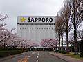 Sapporo breweries sendai 01.jpg