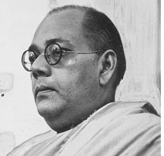 1945 Indian general election - Image: Sarat Chandra Bose