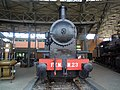 Savigliano MFP loco FTN 23.jpg