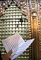 Sayyidah Zaynab Mosque, Damascus - 11 May 2008 12.jpg