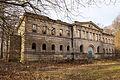 Schloss Dwasieden Marstall 2016 01.jpg