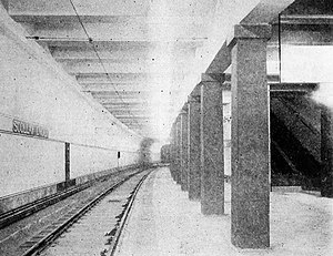 Government Center (MBTA station) - The Scollay Under platform in January 1916, shortly before service began