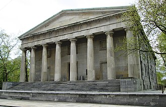 Second Bank of the United States - The north façade of the Second Bank of the United States on Chestnut Street