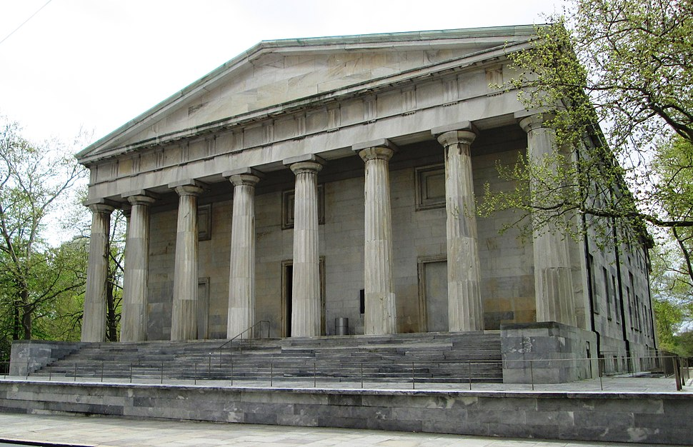 Second Bank of the United States front