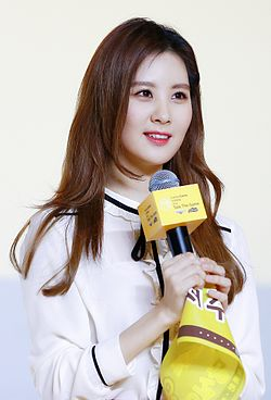 Seohyun at Kakao Talk The Game in January 2016 05.jpg