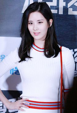Seohyun at Phantom Detective VIP Premiere in May 2016 02.jpg