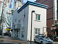 Seoul Jungbu Police Station Sindang Police Box.JPG