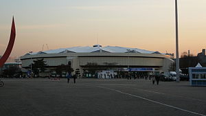 SK Olympic Handball Gymnasium - Olympic Fencing Gymnasium in 2008
