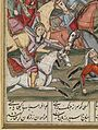 Shah Namah, the Persian Epic of the Kings Wellcome L0067033.jpg