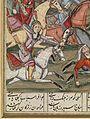 Shah Namah, the Persian Epic of the Kings Wellcome L0067033.jpg