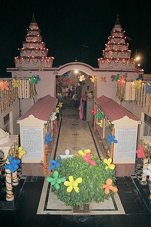 Shani Dham Temple - Image: Shanidham 1