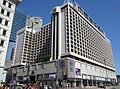 Sheraton Hong Kong Hotel & Towers.jpg