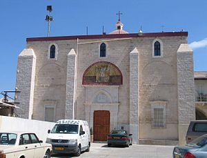 St. Peter & St. Paul Church, Shefa-Amr - Image: Shfaram 854