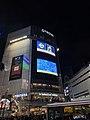 Shibuya 2018 (31347049737).jpg