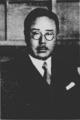 Shigeru Nishiyama.png