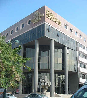 Solel Boneh - Headquarters in Ramat Gan
