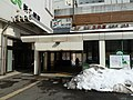 Shinsapporo station5.JPG