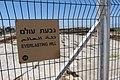 Shomronim, Shechem, Har Beracha, Shomron, Palestine 30.jpg