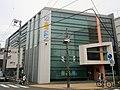 Shonan Shinkin Bank Oguchi Branch.jpg